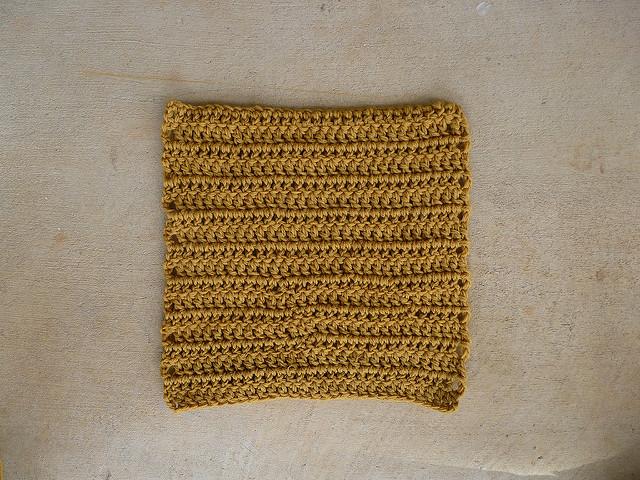 gold double crochet square
